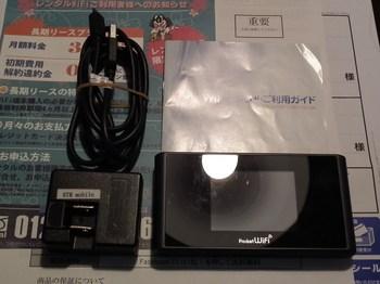DSCF8005_2.JPG