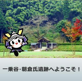 福井001.jpg