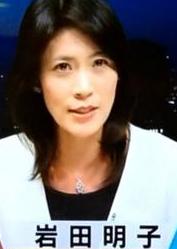 NHK岩田明子.png