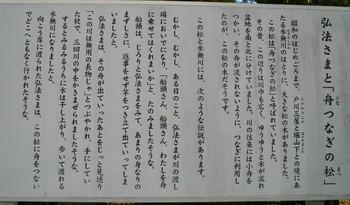 P1370279-2.JPG