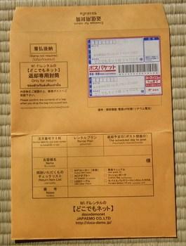 DSCF0180_2.JPG
