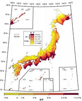 日本地震マップ2018.jpg