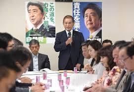 自民10月にも9条改正案.jpg