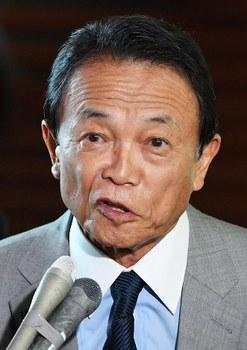 麻生大臣への字.jpg