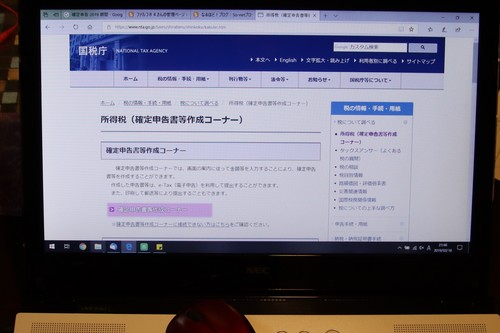 IMG_4208-2.JPG