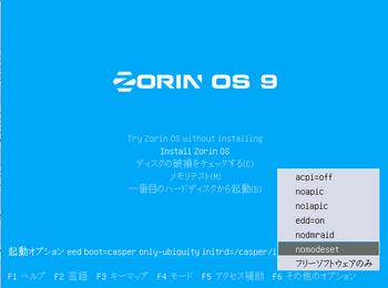 zorinos9.png